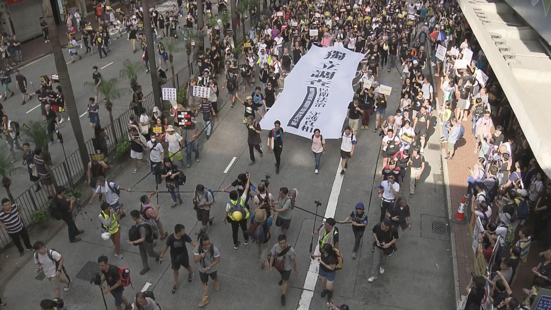 【不斷更新】民陣遊行現場最新消息