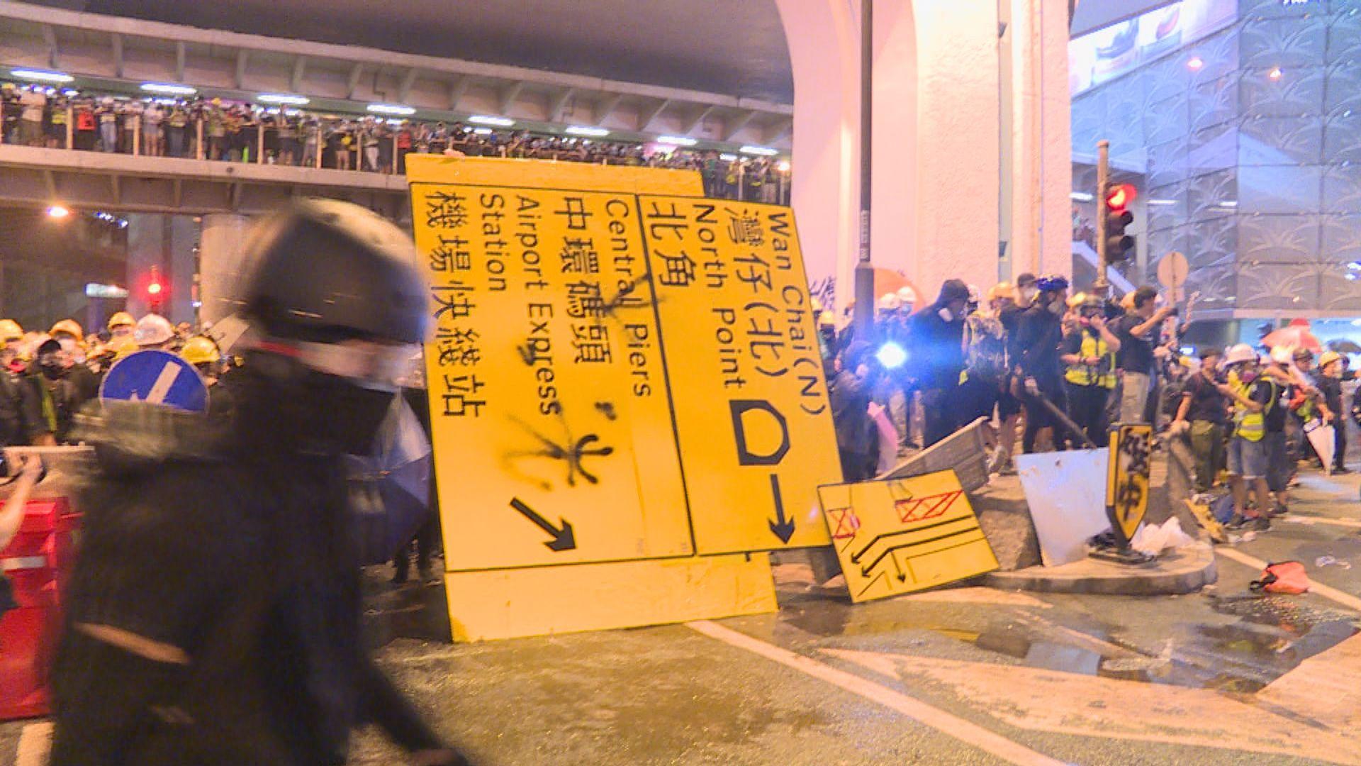【即日焦點】反修例示威雙方武力升級 專家:海綿彈頭名字淡化殺傷力;新加坡前國會議員組新黨挑戰李顯龍 李顯揚表態支持
