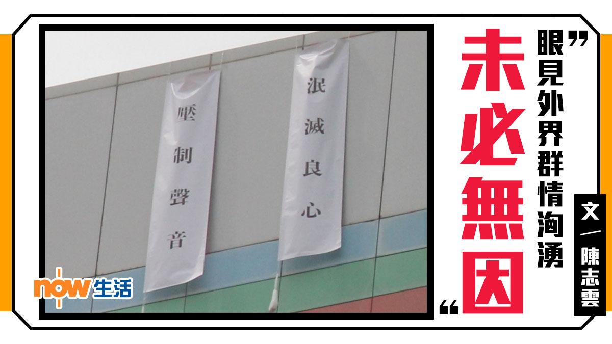 〈雲遊四海〉從「無綫新聞」到「利君雅」-陳志雲
