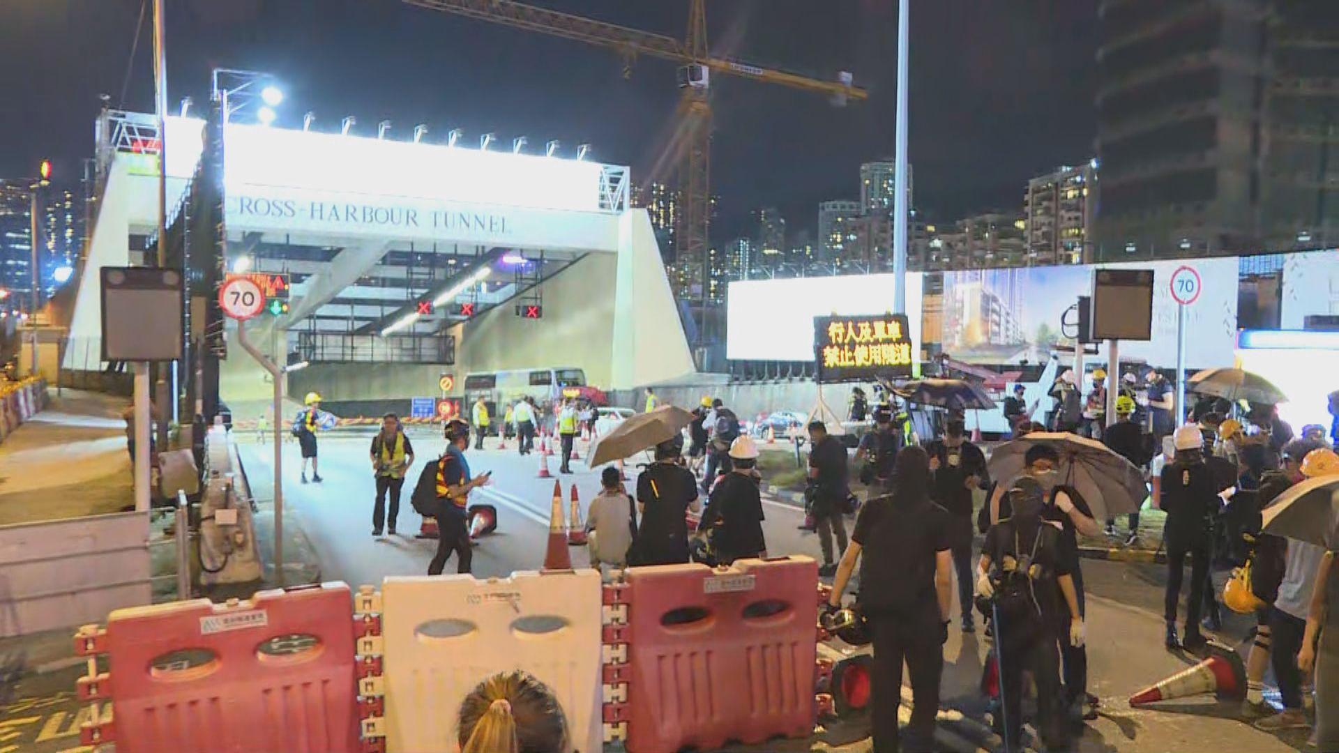 【不斷更新】港島區示威現場