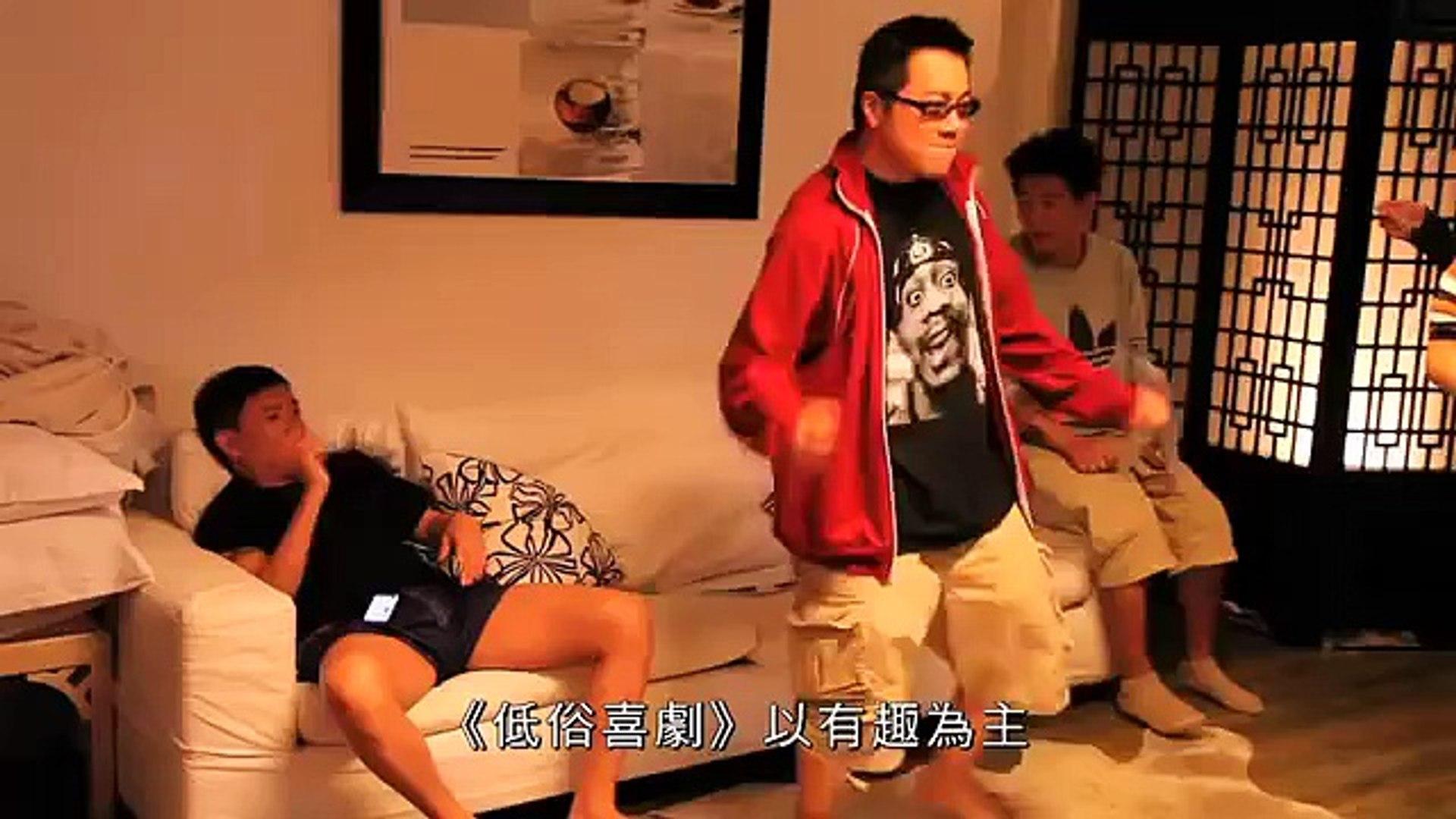 杜汶澤跟彭浩翔合作過投資電影,銳意拍香港人口味的本土製作,當中包括《破事兒》及《低俗喜劇》