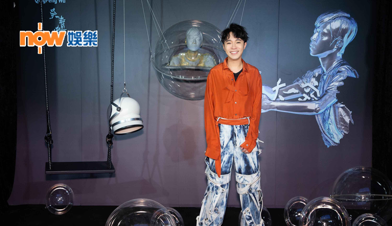 吳青峰首張個人專輯面世 分享人生紀錄