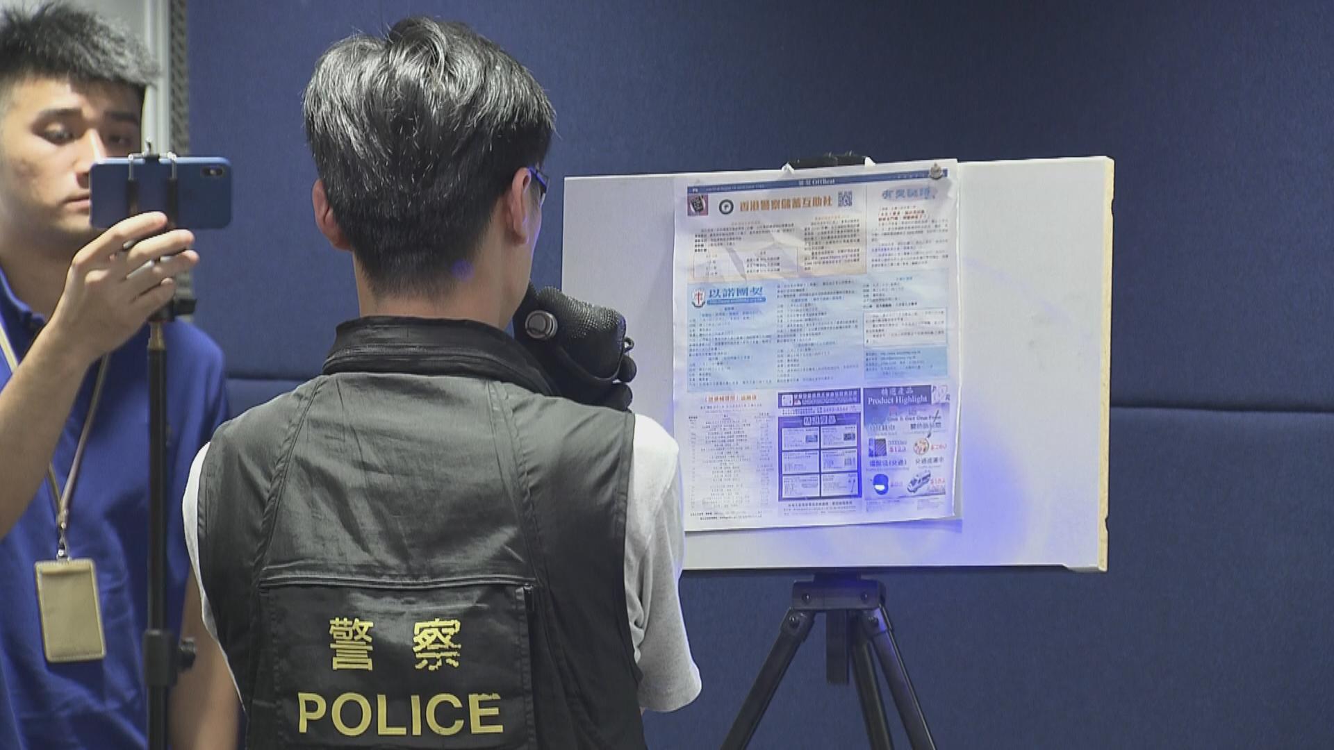 警方:示範雷射槍讓公眾知情 不影響日後審訊