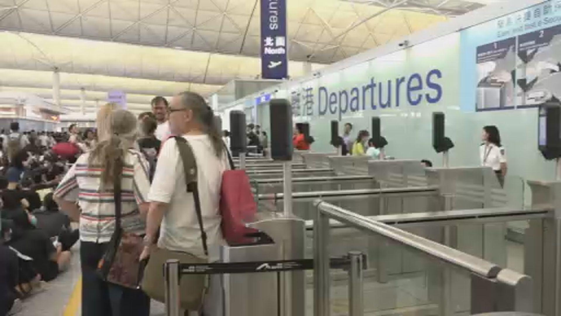 【即日焦點】前線示威者憶述黑衣人挑起衝突 警方認喬裝不同人物助執法;陳帆:干預機場運作令香港付出沉重代價