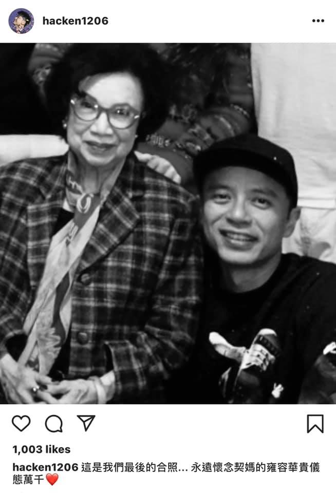 梁舜燕的契仔李克勤亦於 IG 貼上兩人的合照,表示懷念。