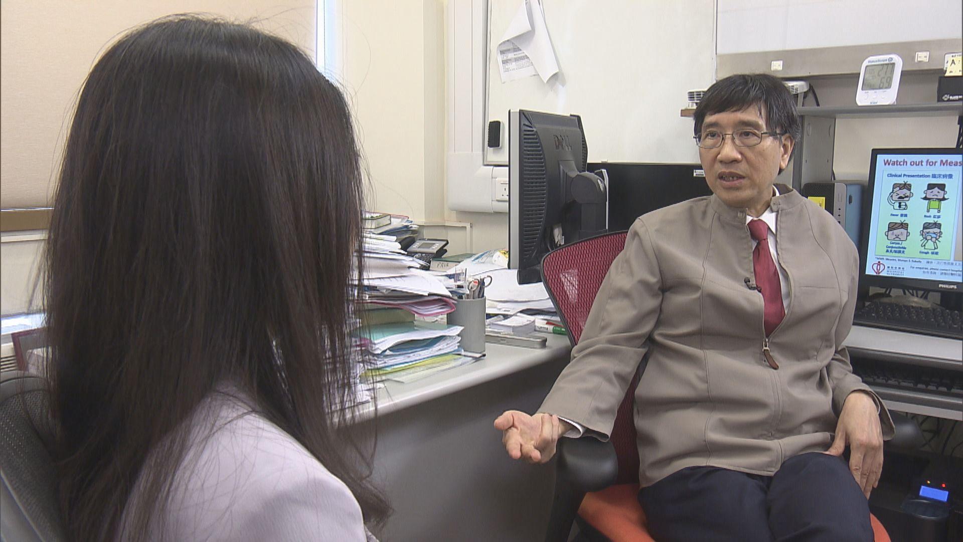 【足本·袁國勇專訪】反修例風波連連 香港治療良方何在?