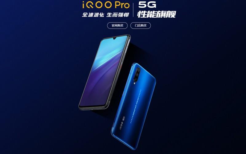 最平 5G 手機誕生,iQoo Pro 5G 定價僅為3,798人民幣起!