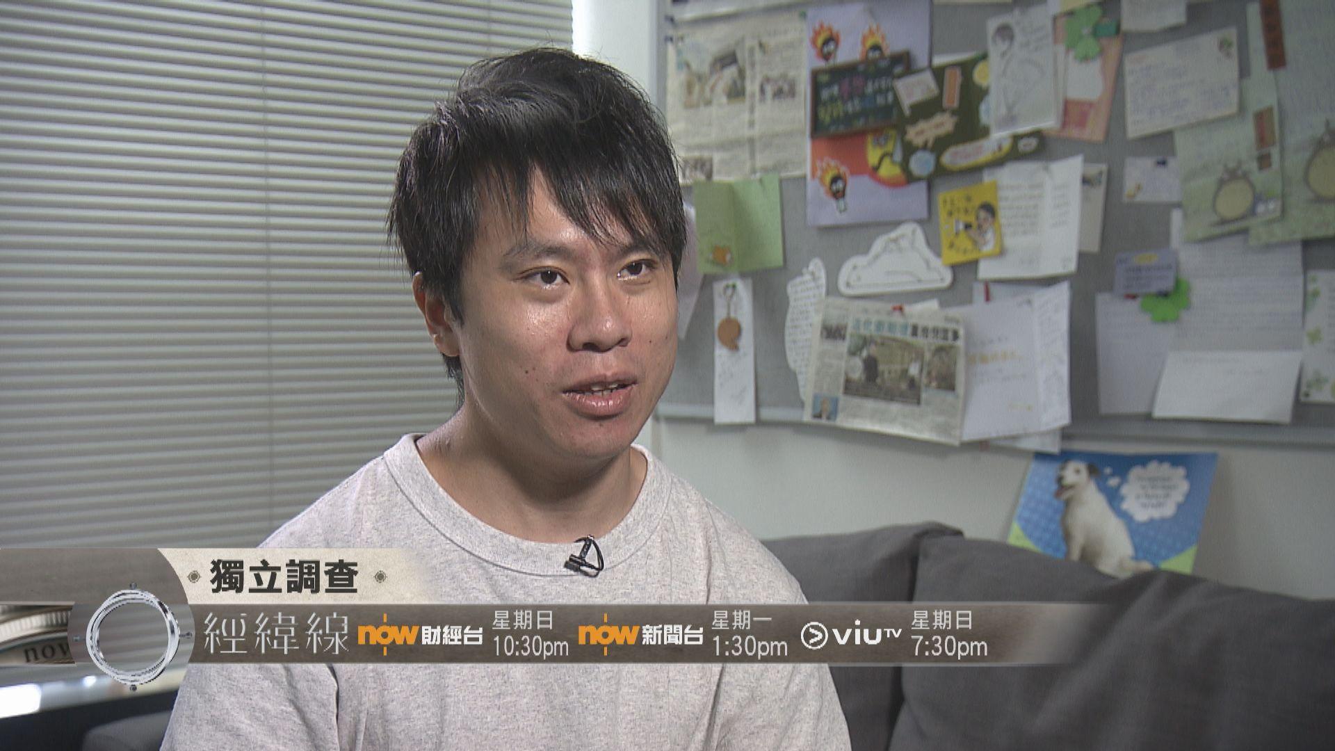 【經緯線本周提要】獨立調查