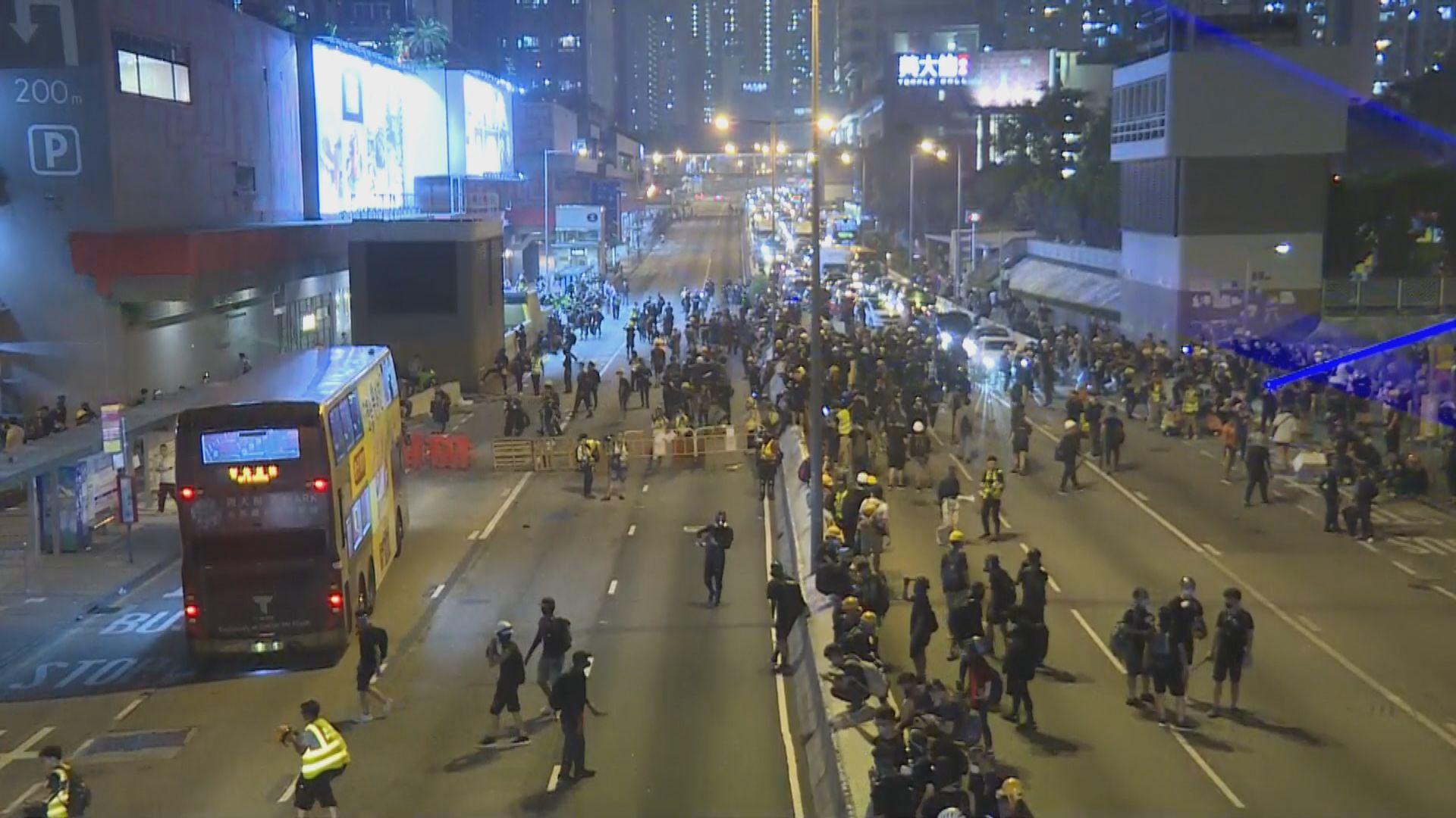 【不斷更新】觀塘遊行後示威者轉至黃大仙及深水埗聚集