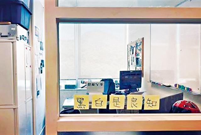 Jacky當日貼出這張相,並寫上︰「應該係公司內空氣最清新嘅監製房」