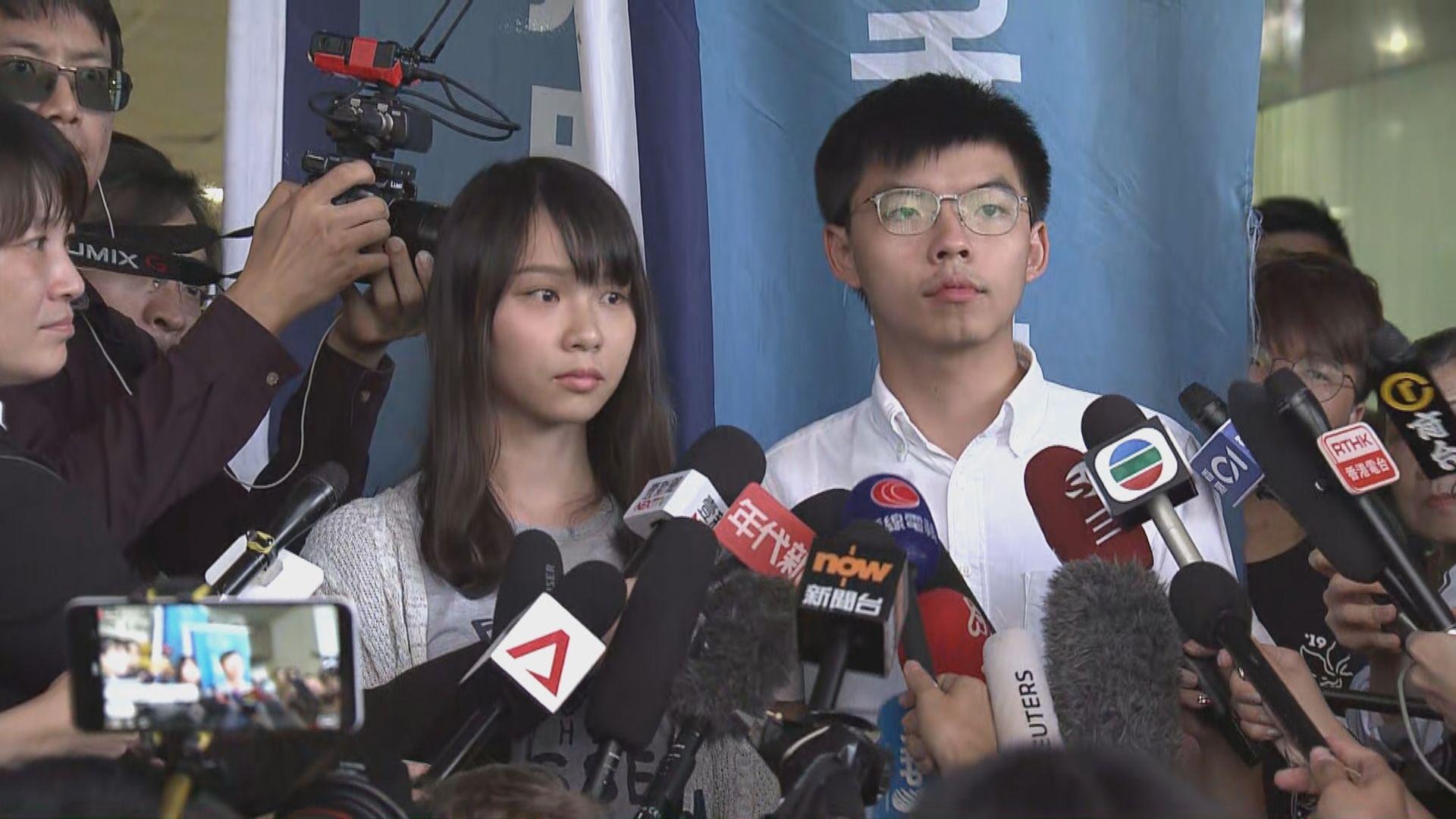 【即日焦點】據報行會曾討論《緊急法》 視乎831情況再作考慮;831前夕至少七人被捕 黃之鋒:拘捕及起訴不會平息民憤