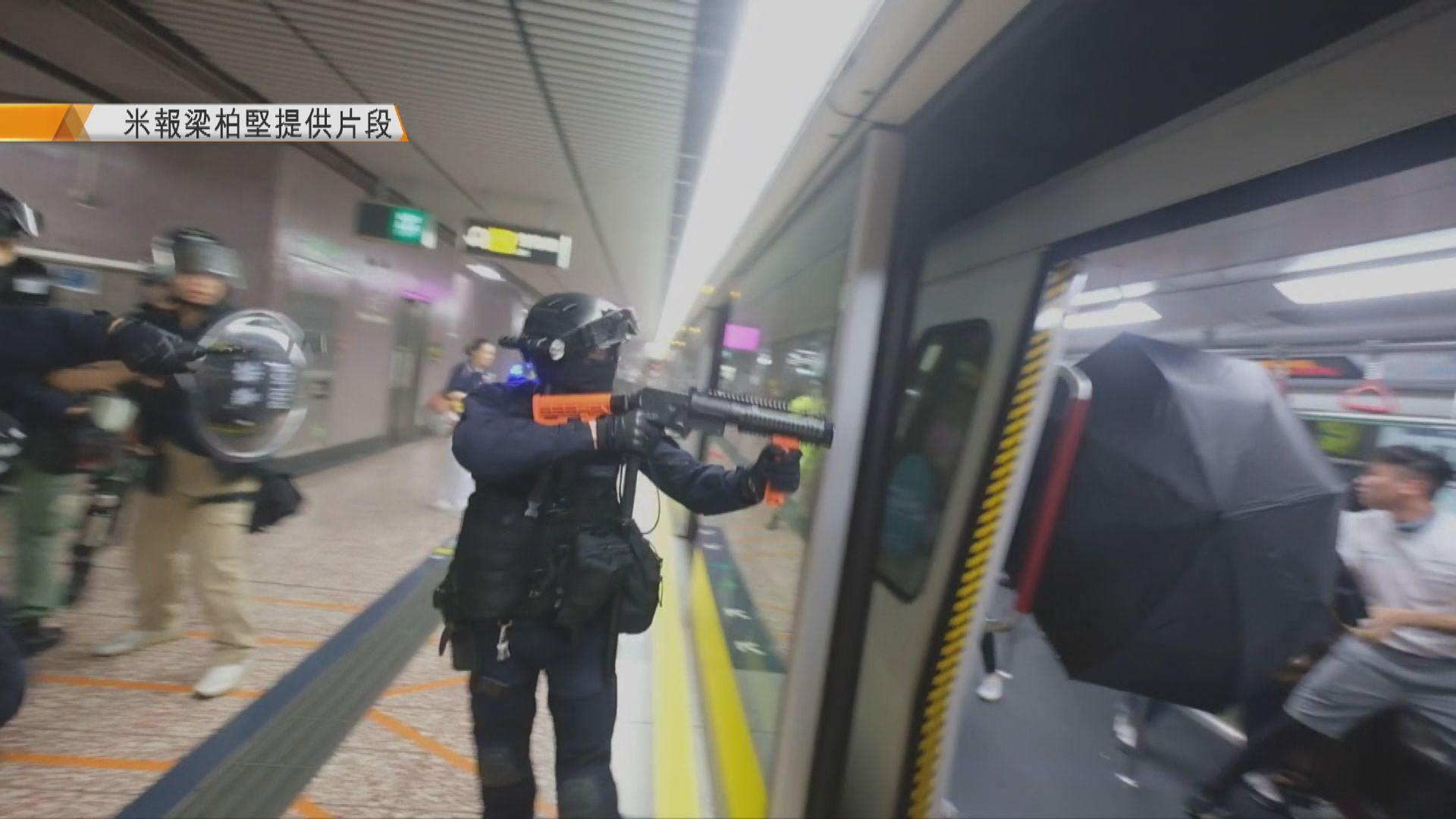 警方:太子站行動非胡亂毆打市民