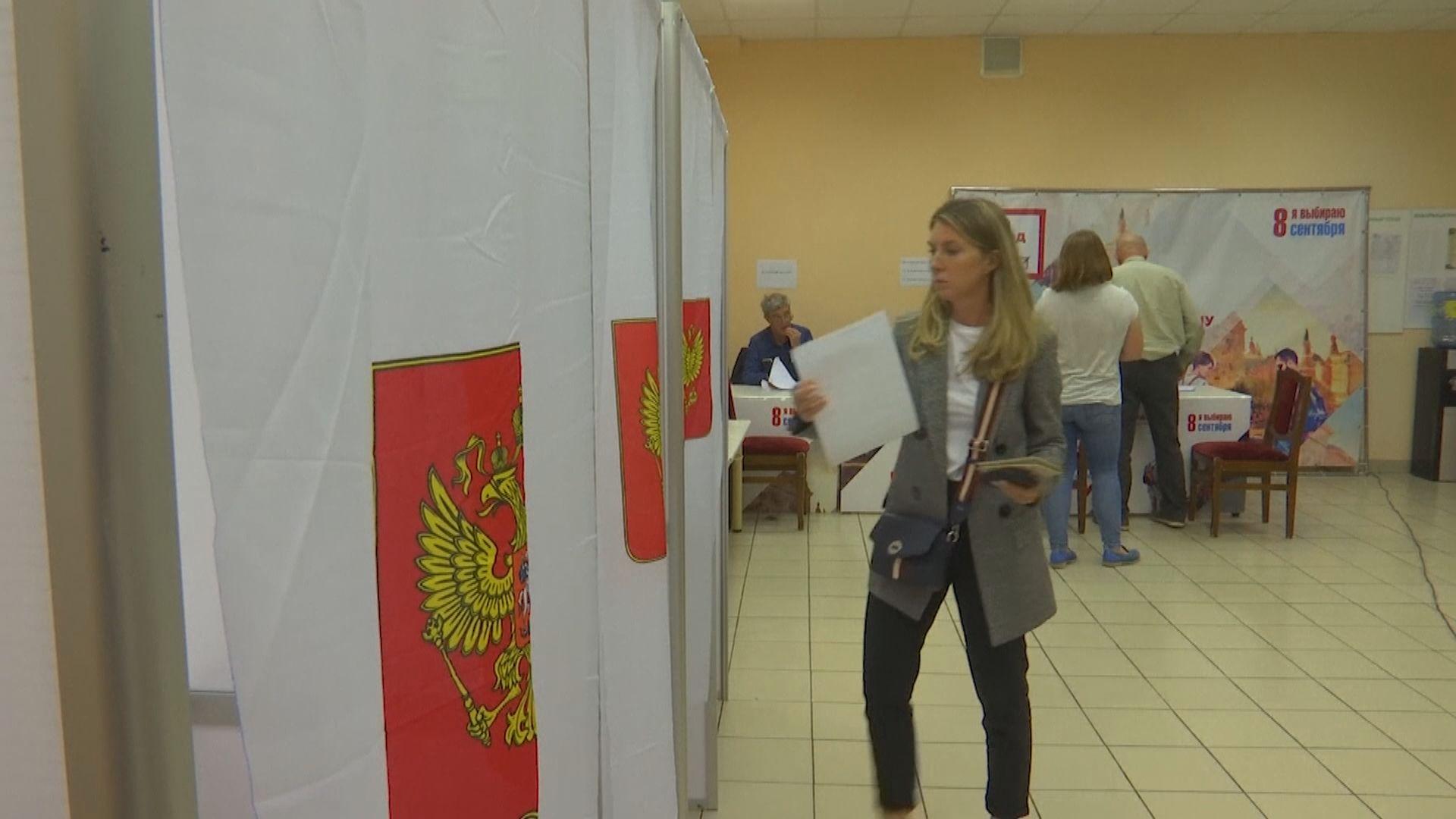 分析:莫斯科市議會選舉反對派配票策略奏效