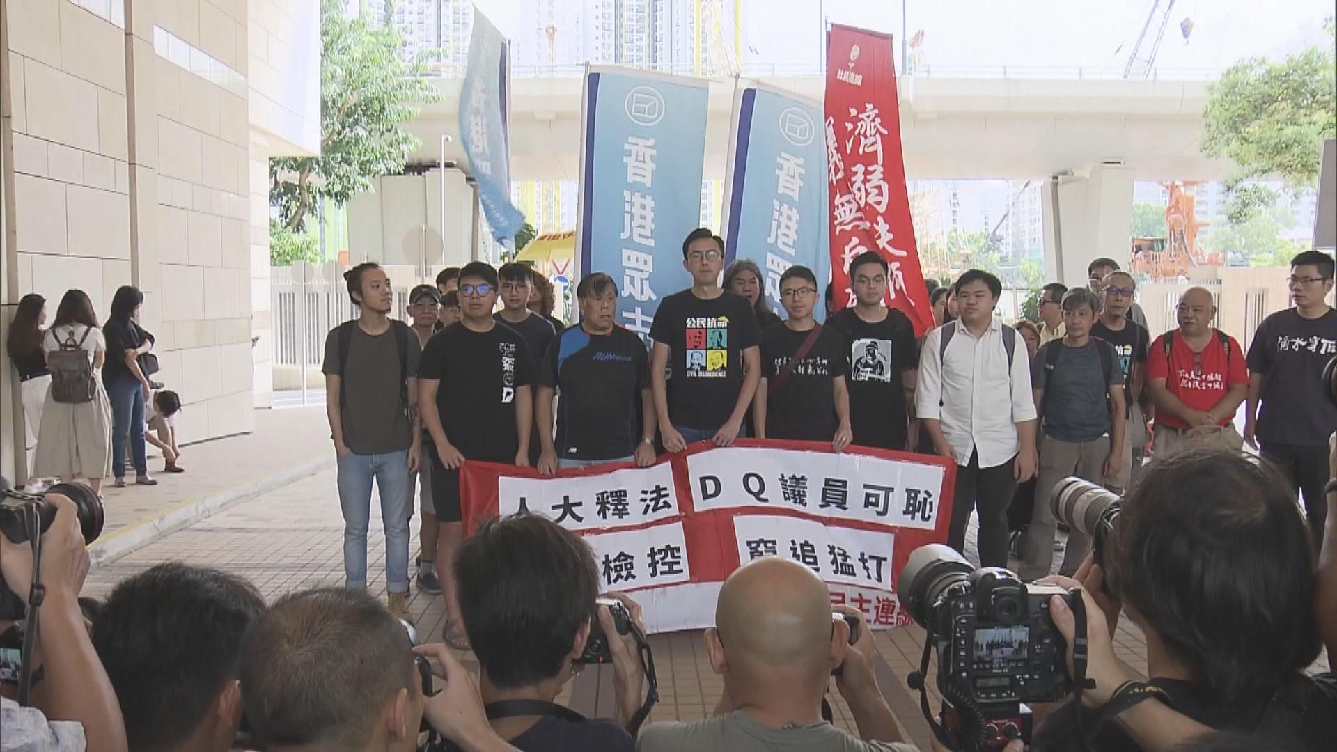 反釋法遊行吳文遠煽惑非法集結獲判緩刑