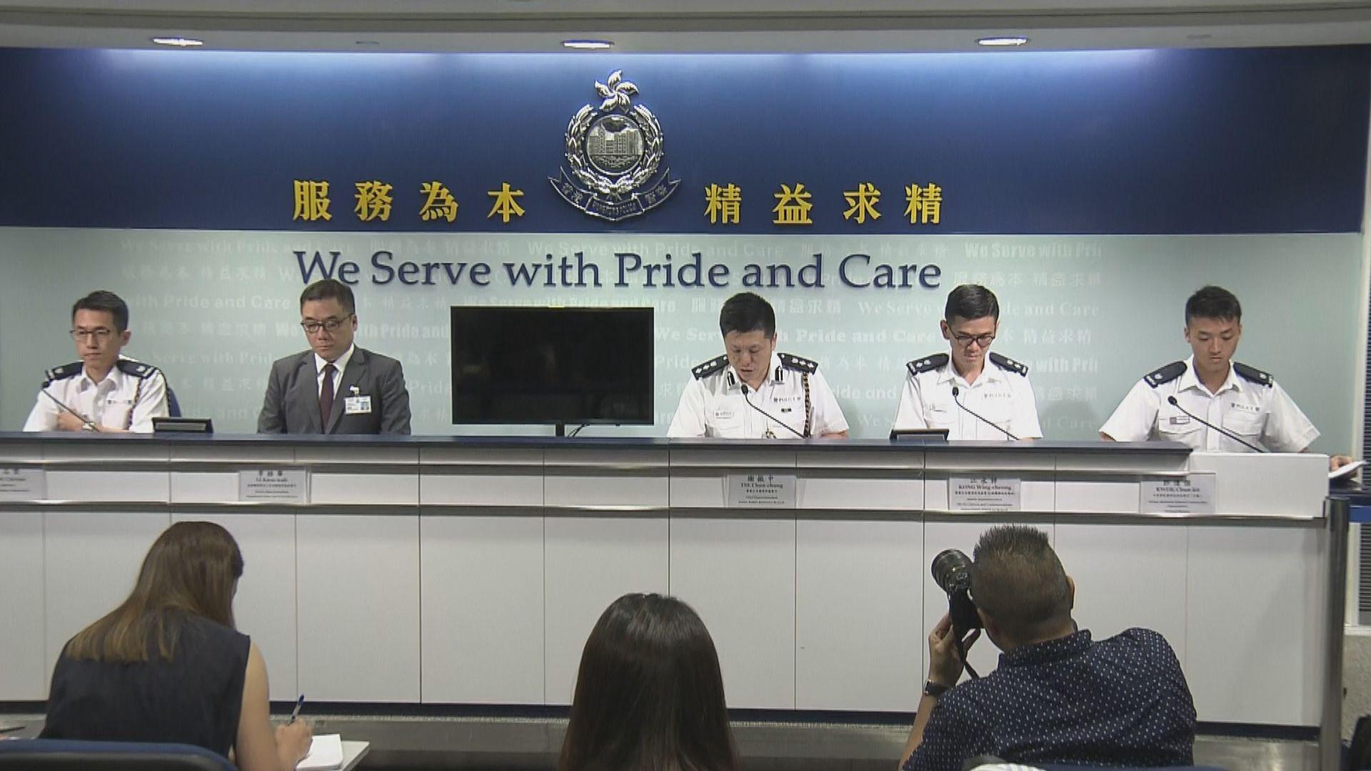 【即日焦點】831太子站 警方承認有警員曾向救護員指站內無傷者 消防處重申未有死亡或失蹤個案;英國延長留學生畢業後搵工期至兩年