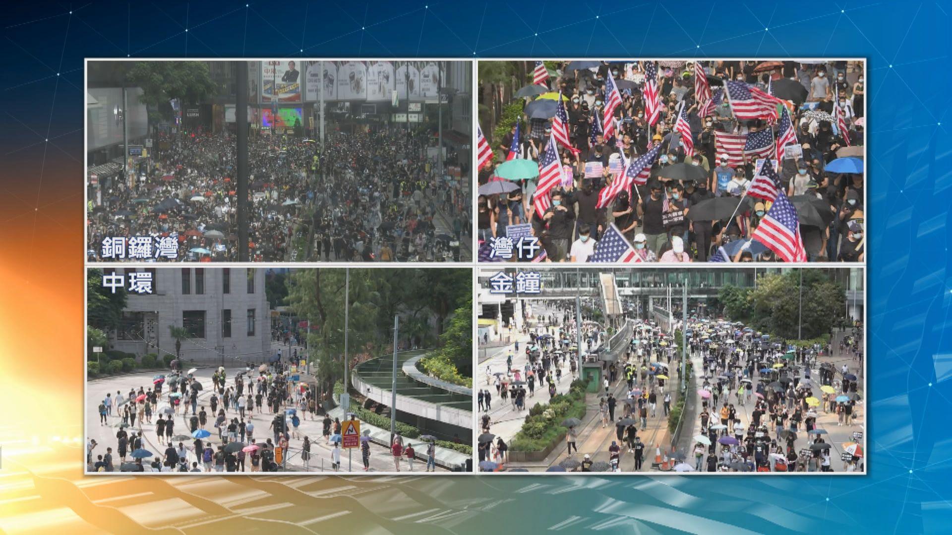 【不斷更新】民陣遊行遭反對 港島多區爆發警民衝突