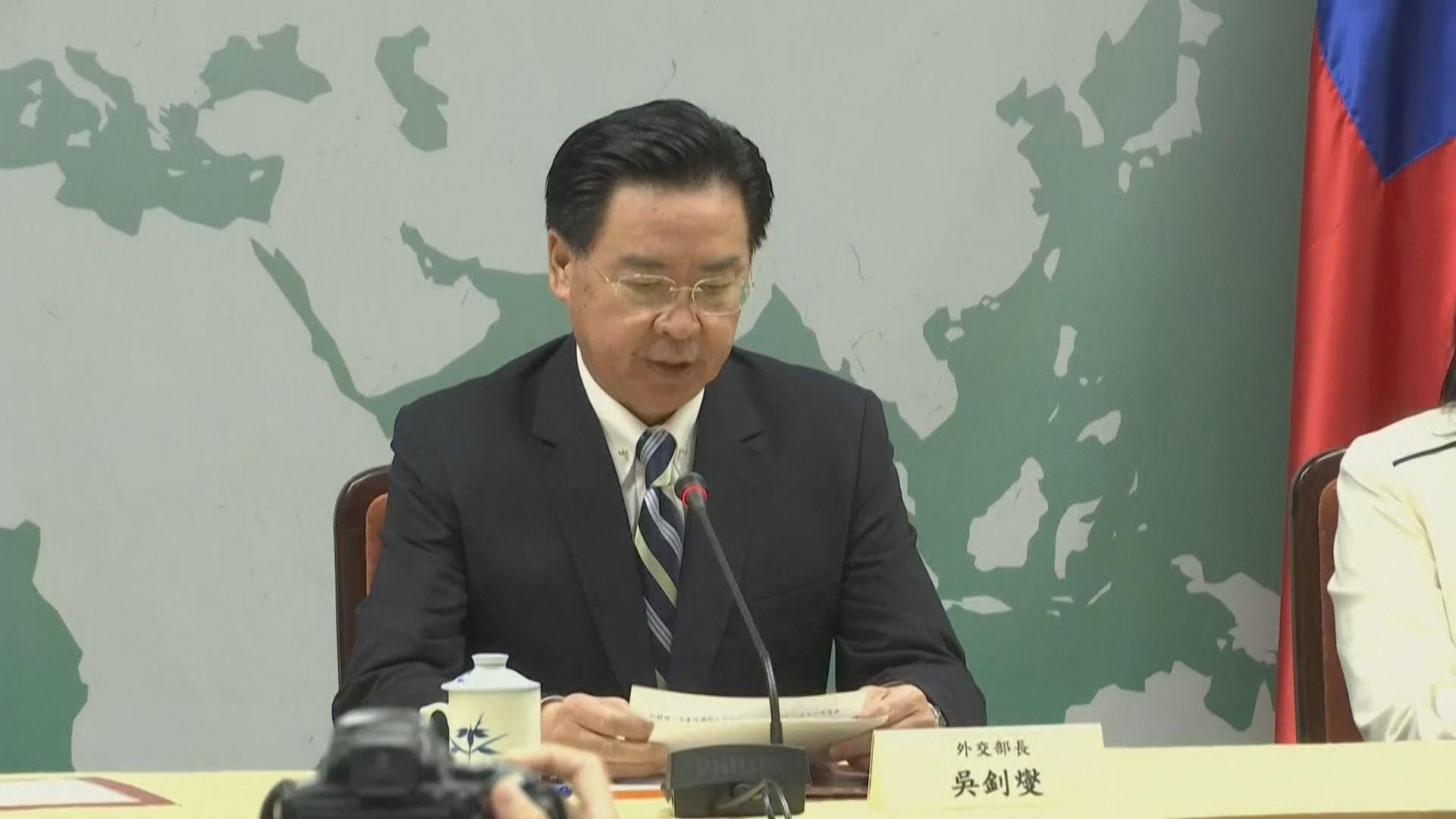 台灣外交部證實與太平洋島國基里巴斯斷交