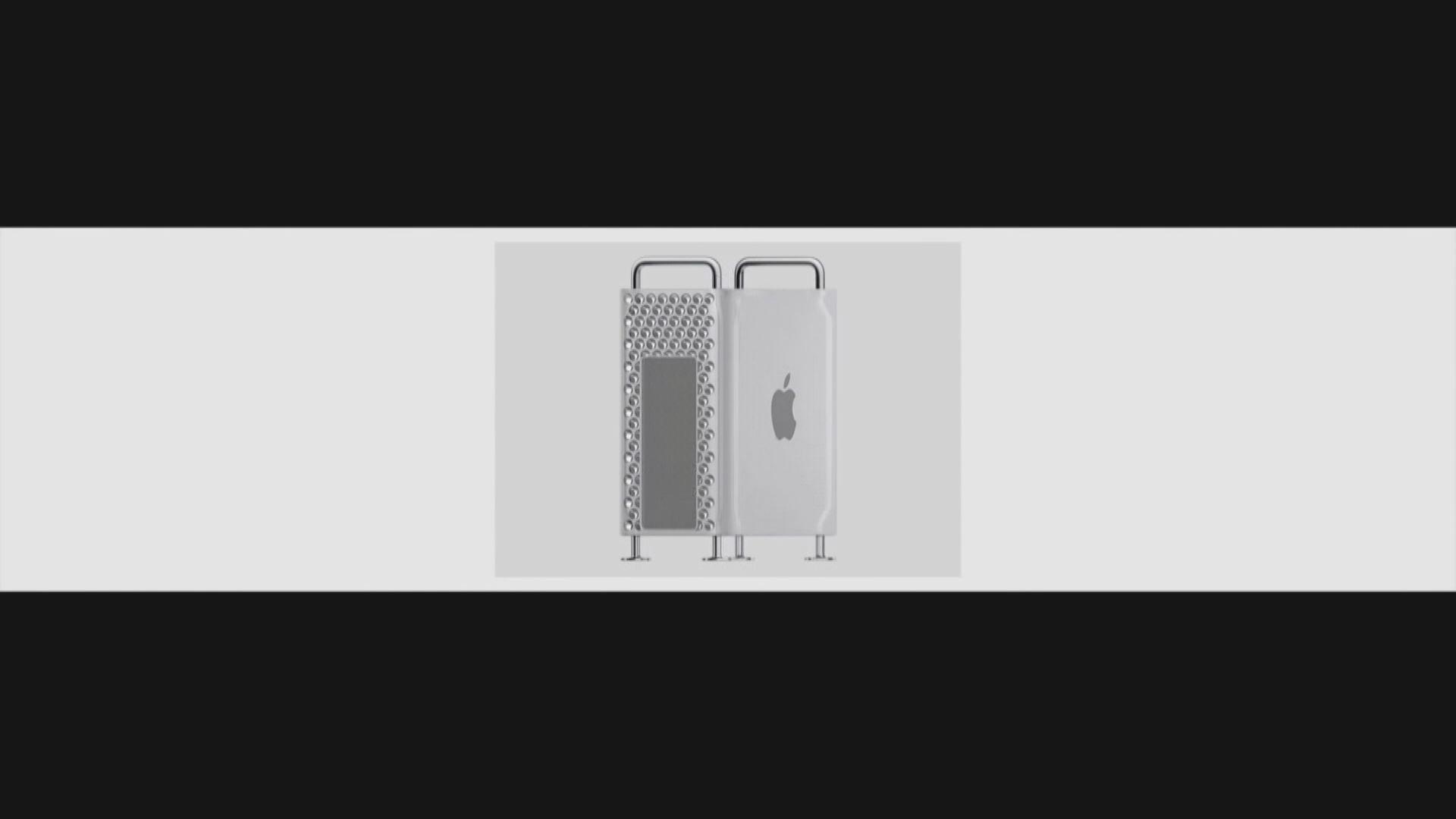 【為慳關稅?】蘋果新Mac Pro轉到德州生產