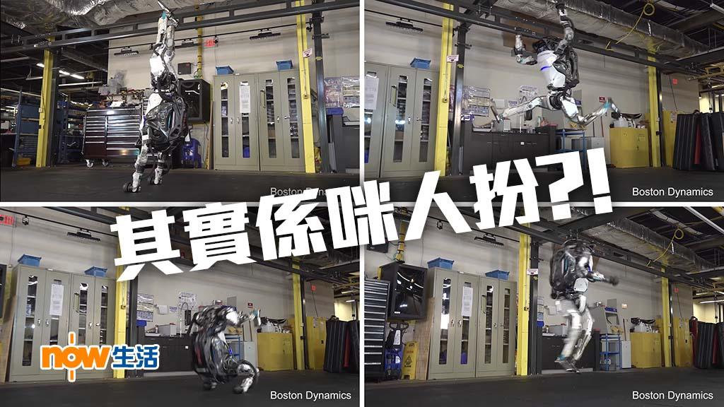 【更像人類】Boston Dynamics機械人識打筋斗、原地跳360度