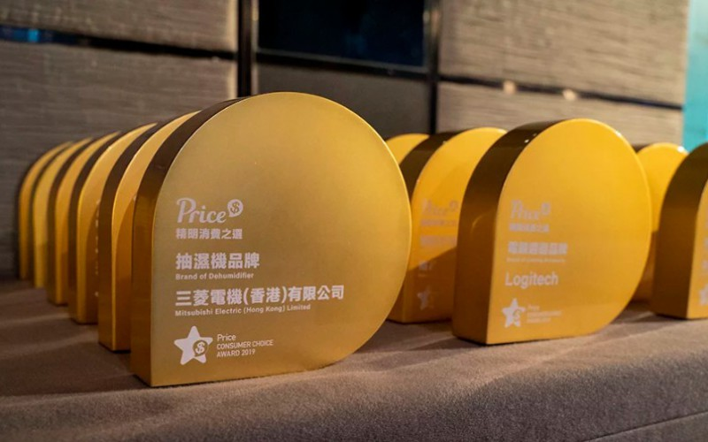 Price.com.hk第一屆頒獎典禮 表揚傑出品牌及商戶 分享精明消費之道