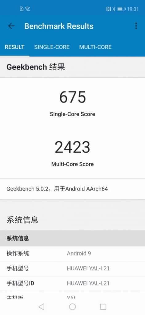 平玩 Kirin 980及四鏡頭手機,HUAWEI Nova 5T 實試!