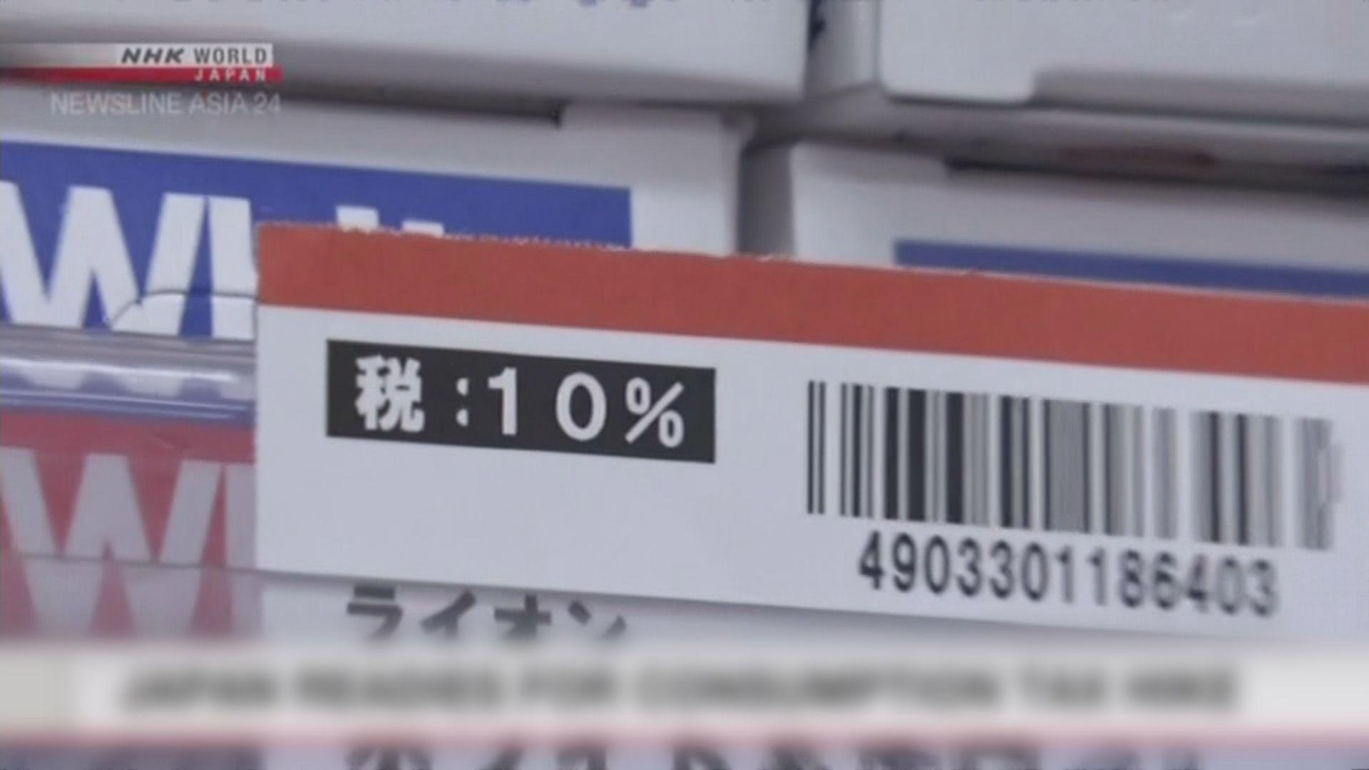【即日焦點】六月至今約30名航空業員工遭解僱 工會指大部分是國泰或港龍員工;日本明起增消費稅 雪櫃洗衣機成搶手貨