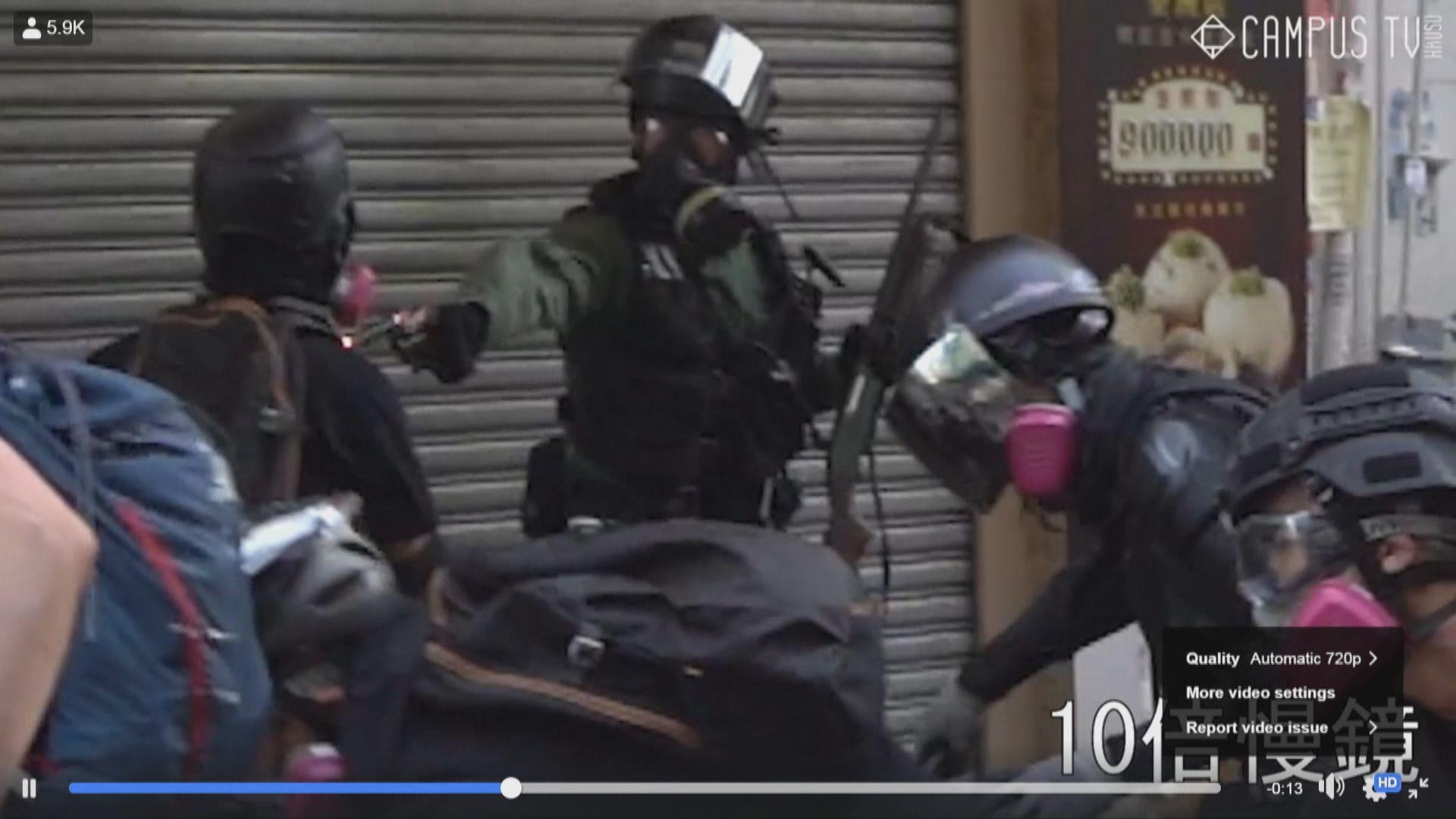 荃灣有示威者被警員以實彈擊中 傷者為中五學生