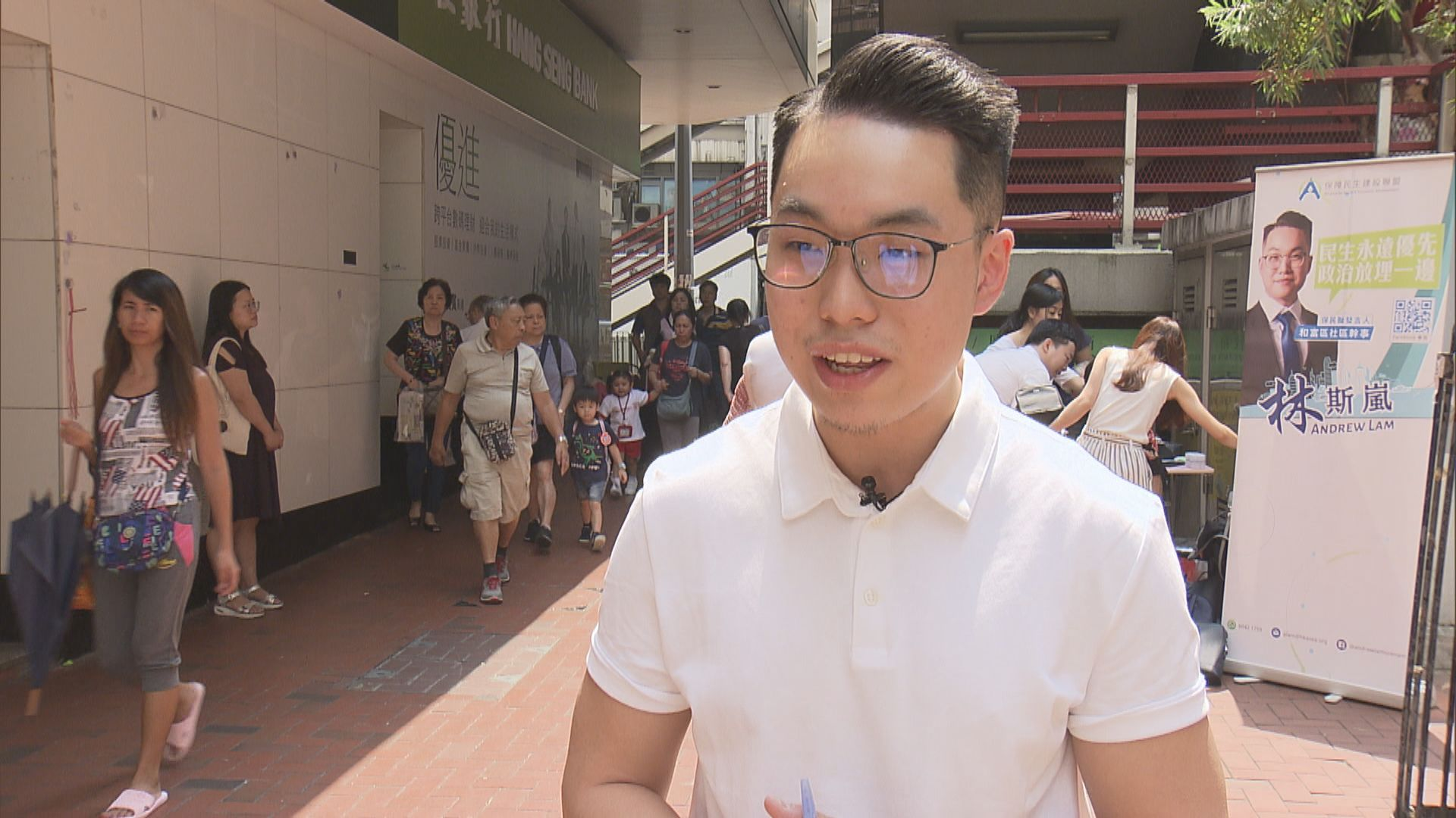 【區選前瞻】楊雪盈組素人參選區會冀改議會生態