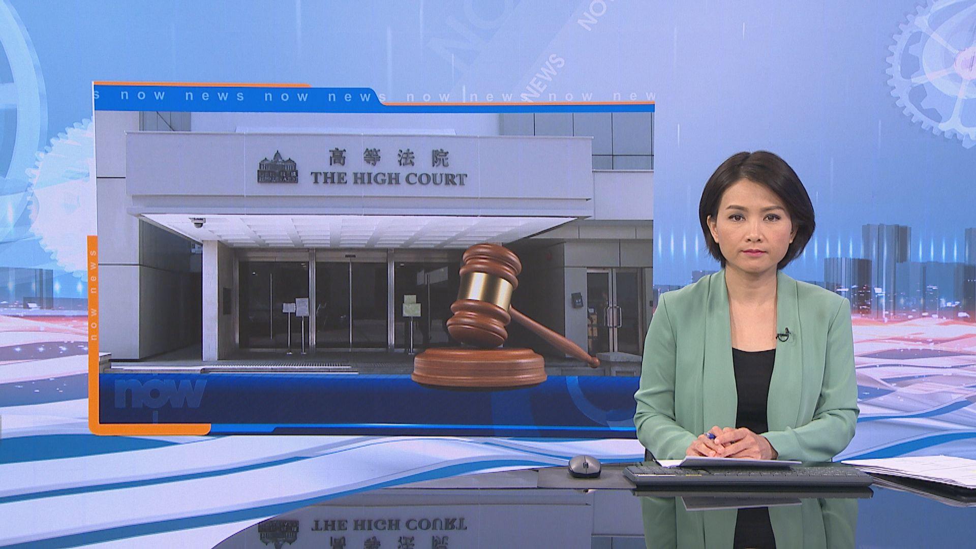 高院拒絕泛民申請就禁蒙面法批臨時禁制令