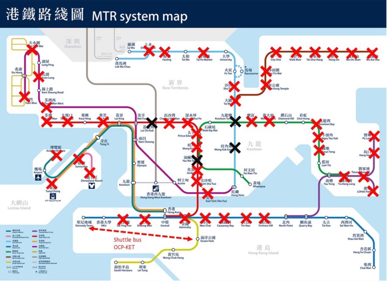 【交通消息】巴士、電車及港鐵最新安排(2420)