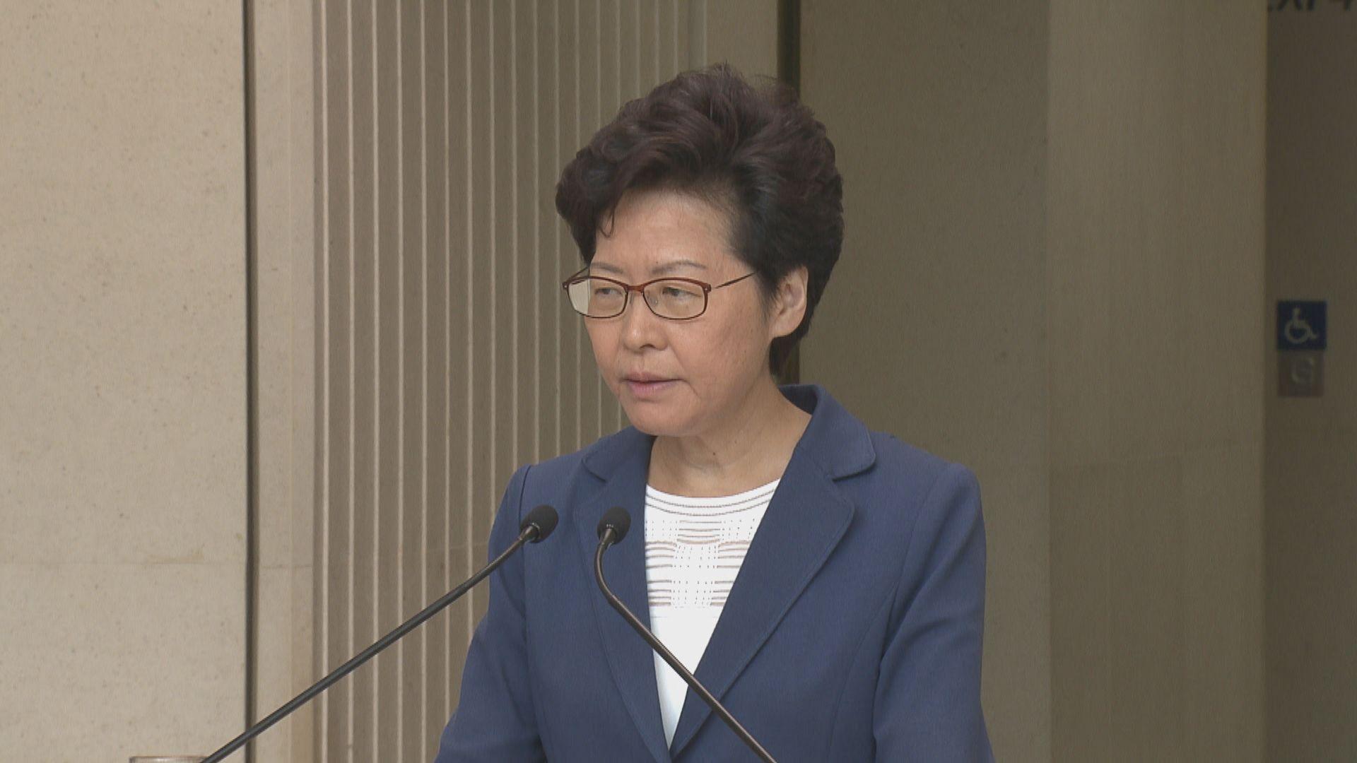 【最新】林鄭月娥:現無計劃以緊急法訂立其他措施