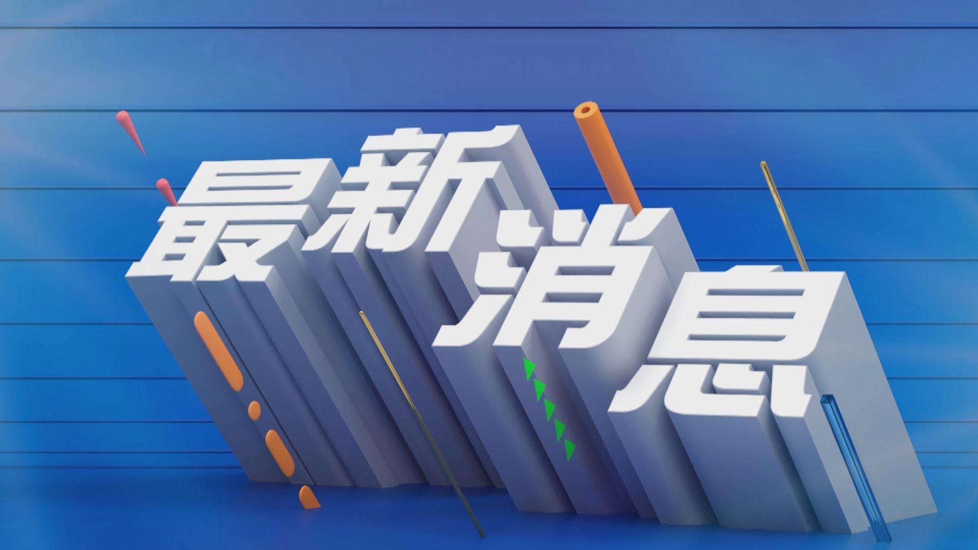 【交通消息】港鐵最新安排 (2100)