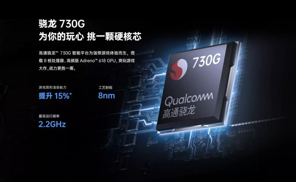 OPPO K5 發布:驍龍730G、最高 8+256GB、6400萬四攝、30W VOOC 4.0快充