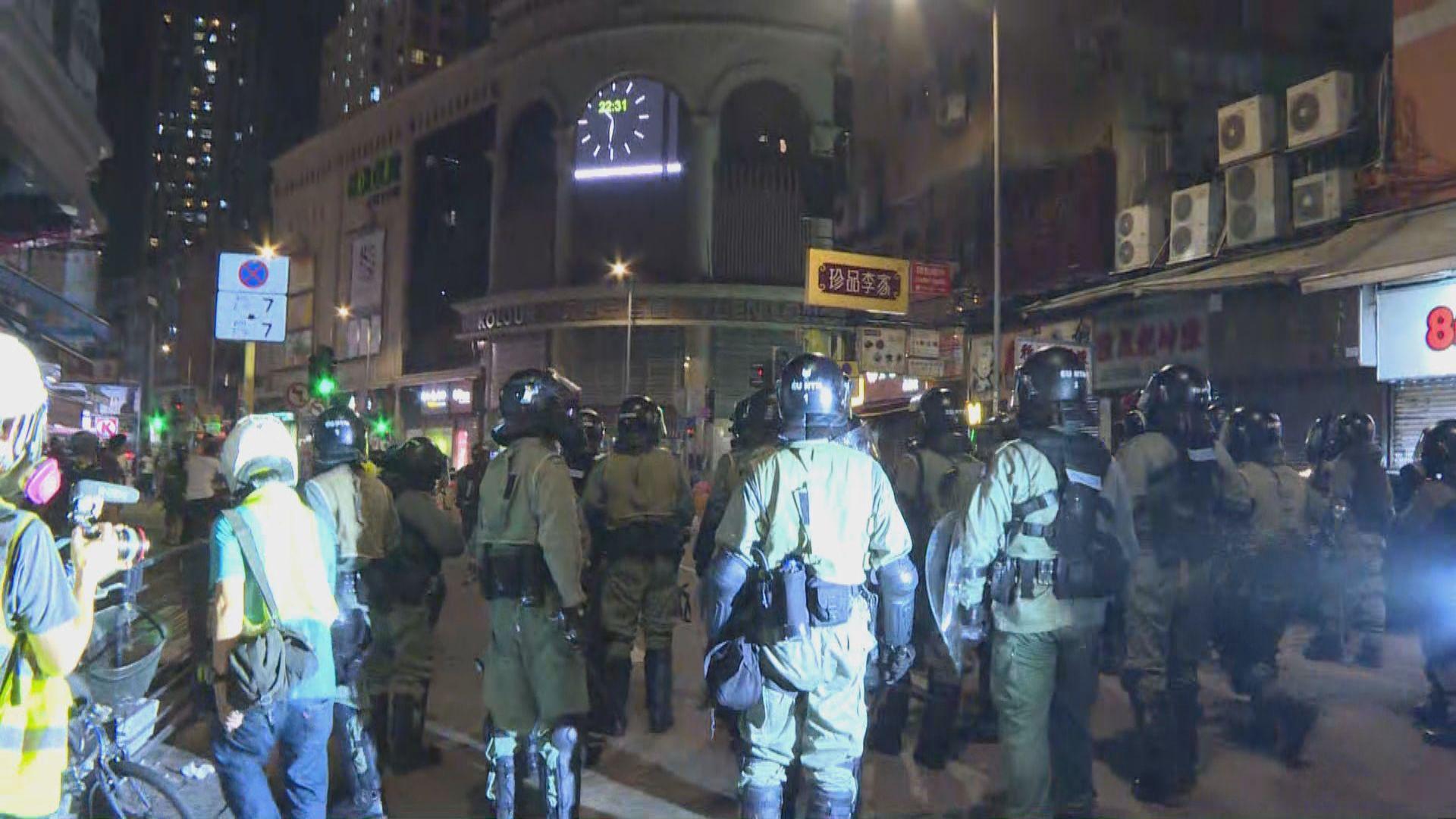 【不斷更新】網民發起十八區集會反緊急法