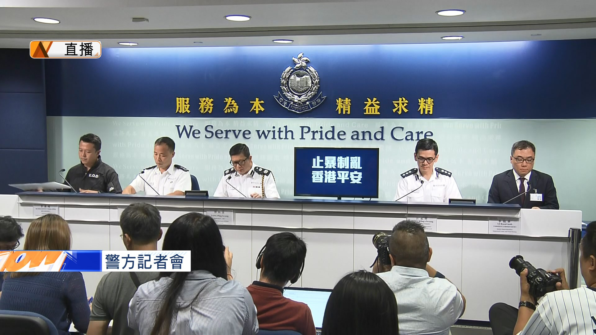 【最新】警方指在連串示威中首次發現由手機遙控土製炸彈