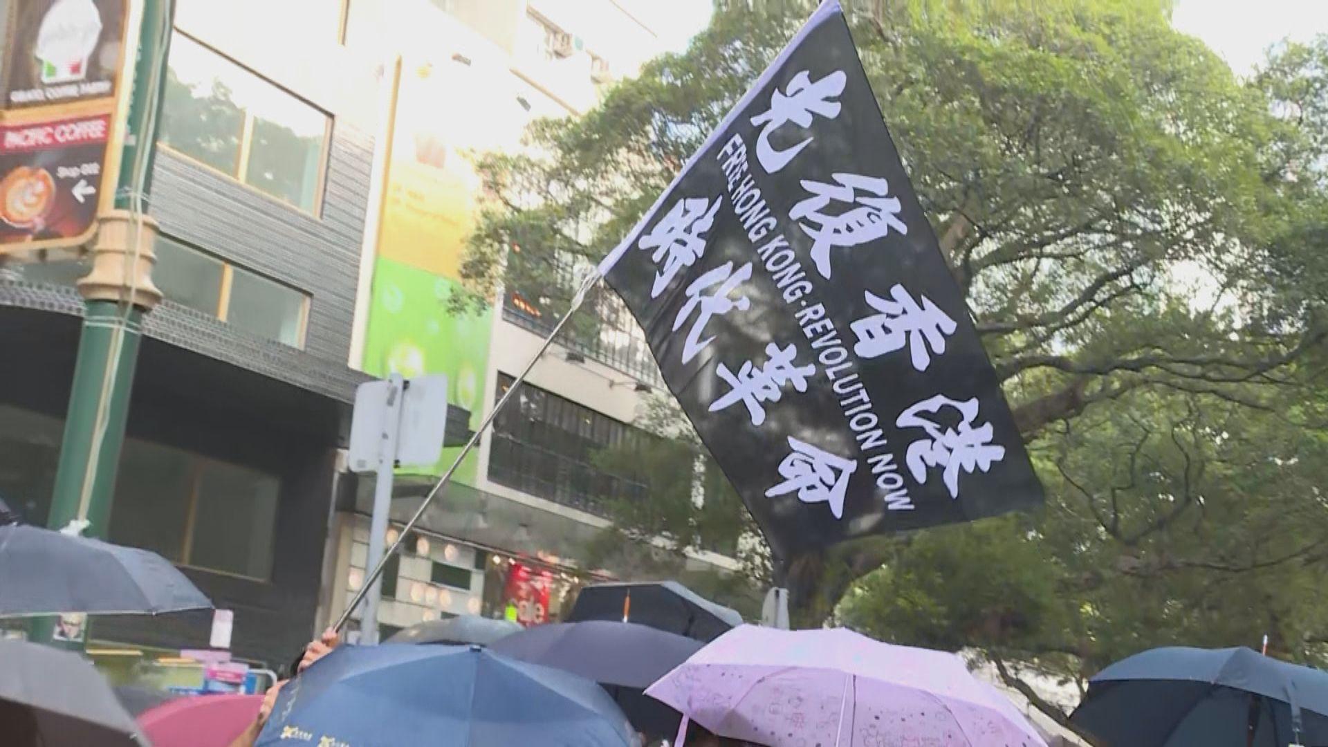 【即日焦點】張秀賢回覆選舉主任指「光復香港」意思非推翻政權;加泰獨派領袖重判入獄示威者圖癱瘓機場及鐵路