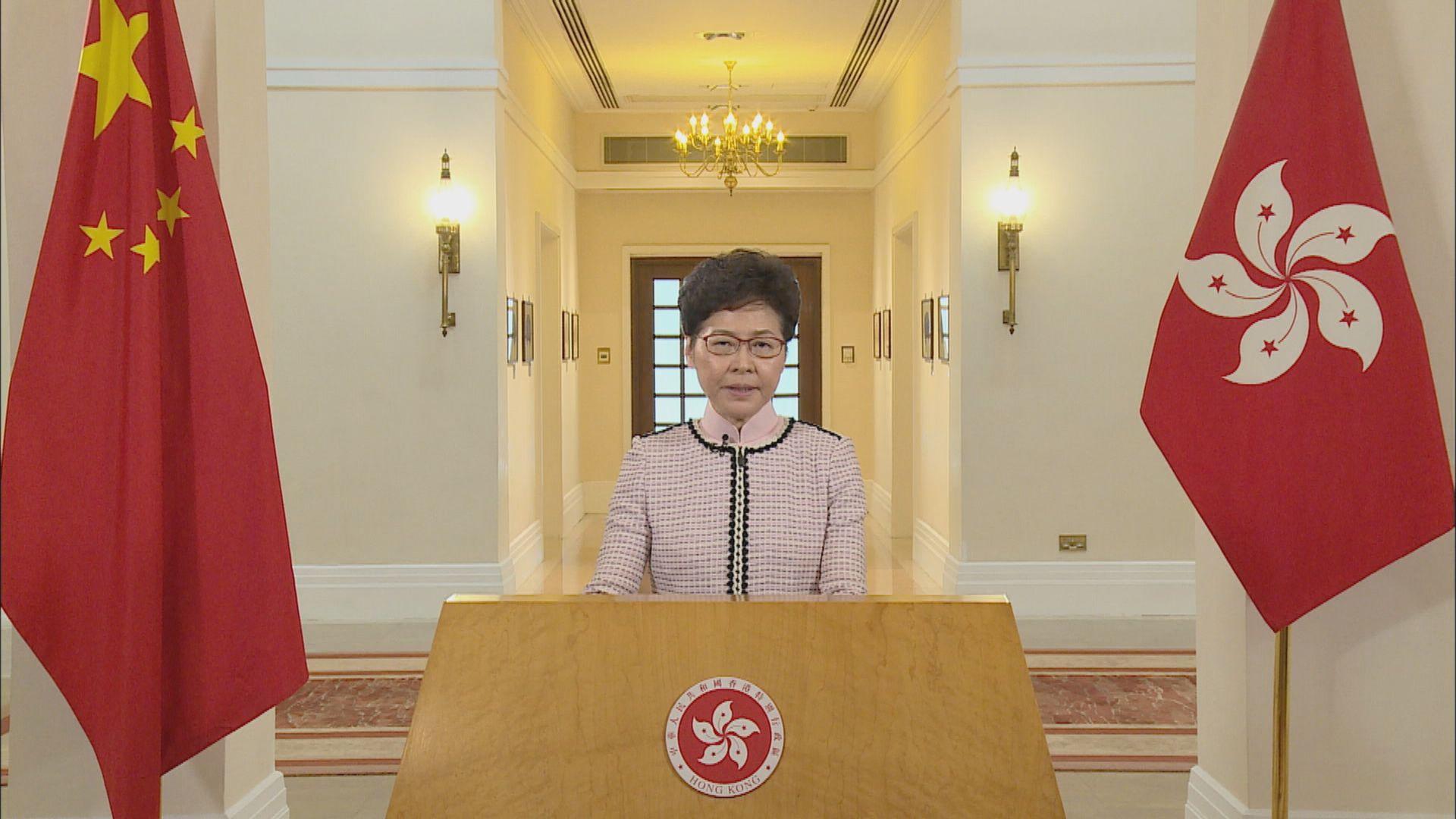 【視像發布】2019施政報告摘要