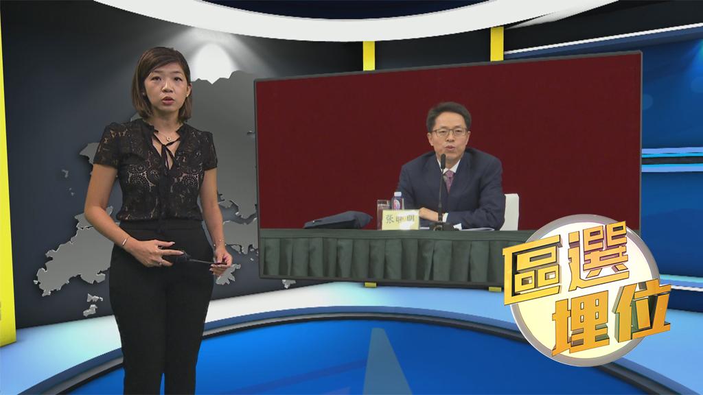 【區選埋位】建制埋怨施政報告難救選情