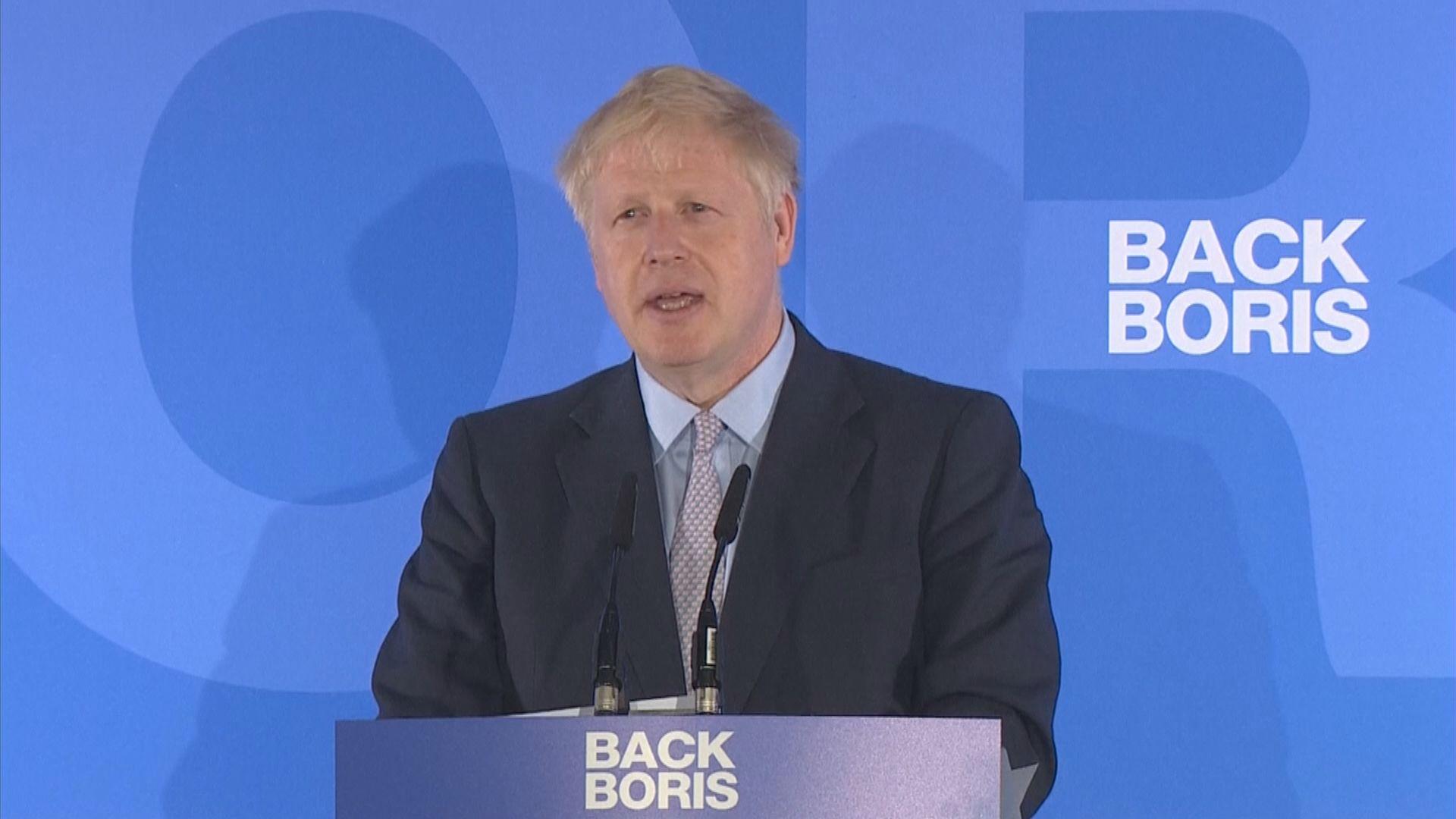 約翰遜:新協議能讓英國在不混亂情況下脫歐