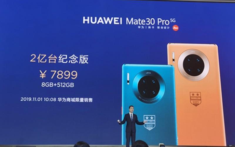 開價折合8,700港元,HUAWEI Mate 30 Pro 5G 推出2億紀念版!