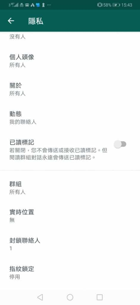WhatsApp 新功能:防止陌生人加你入群,群組私隱設定簡試