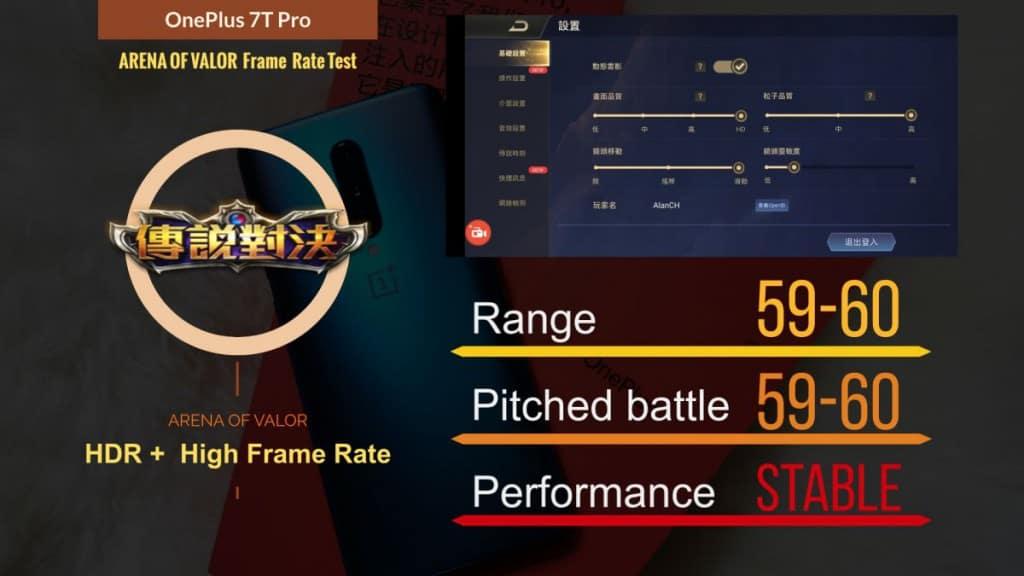OnePlus 7T Pro 效能速測:超頻 855+ 的實際體驗真的比驍龍855優勝?