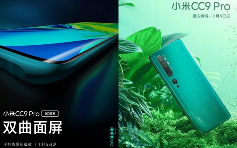 採用雙曲面水滴屏幕設計,小米CC9 Pro 外型公佈!