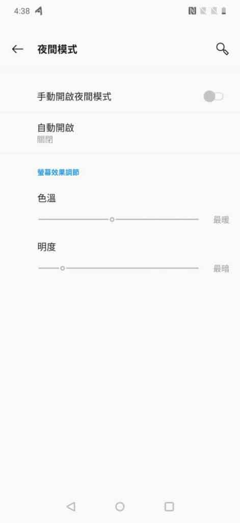 OnePlus 7T Pro 上手試:平實的國產黑馬旗艦手機
