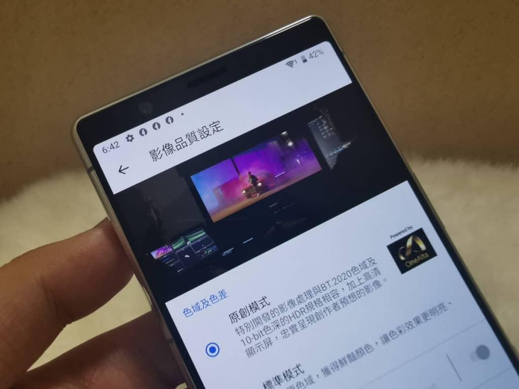 Xperia 5 上手試:具出色影音娛樂體驗的細屏旗艦