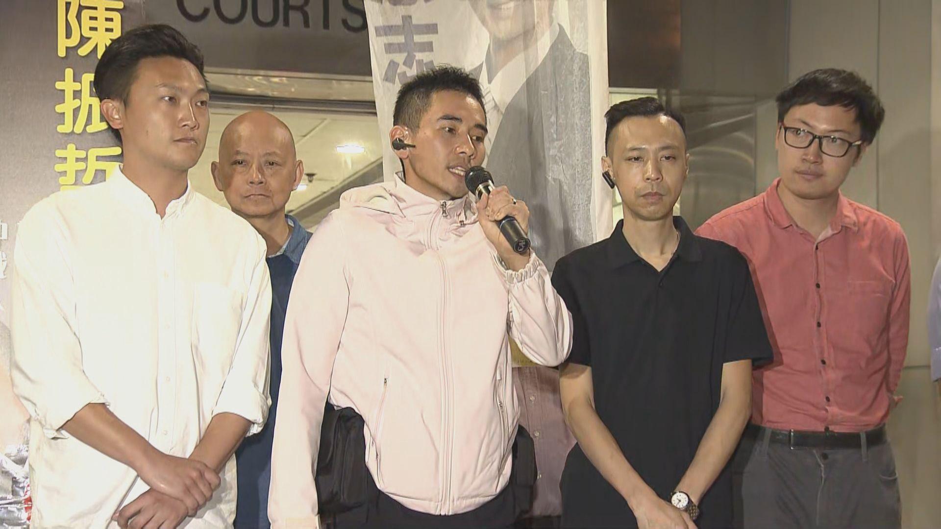 三區選候選人被控維園非法集結及阻差辦公
