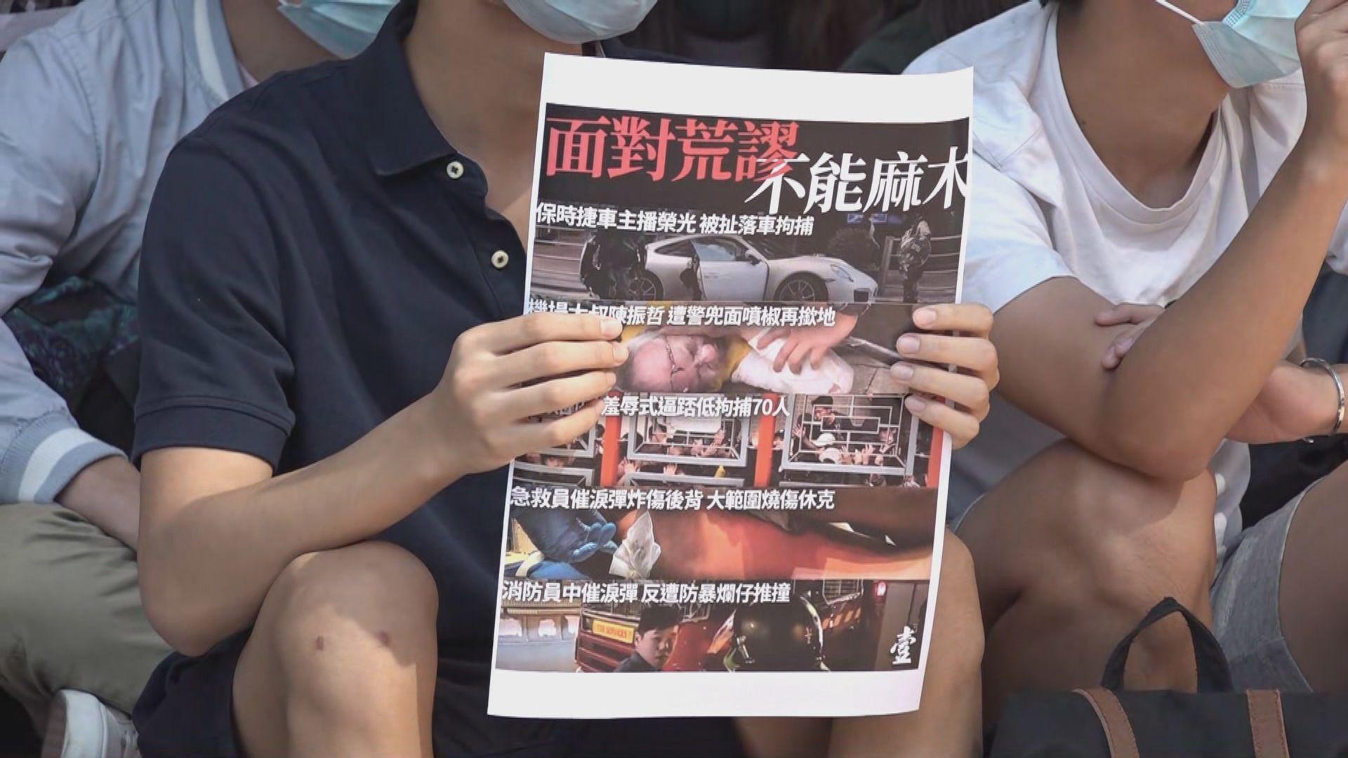 胡懷中:受傷學生背部及兩隻手指嚴重燒傷
