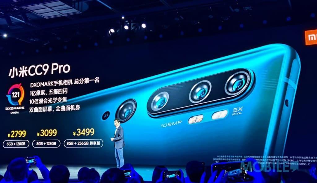 全球首款億像素主鏡頭量產手機,小米 CC9 Pro 北京發表!