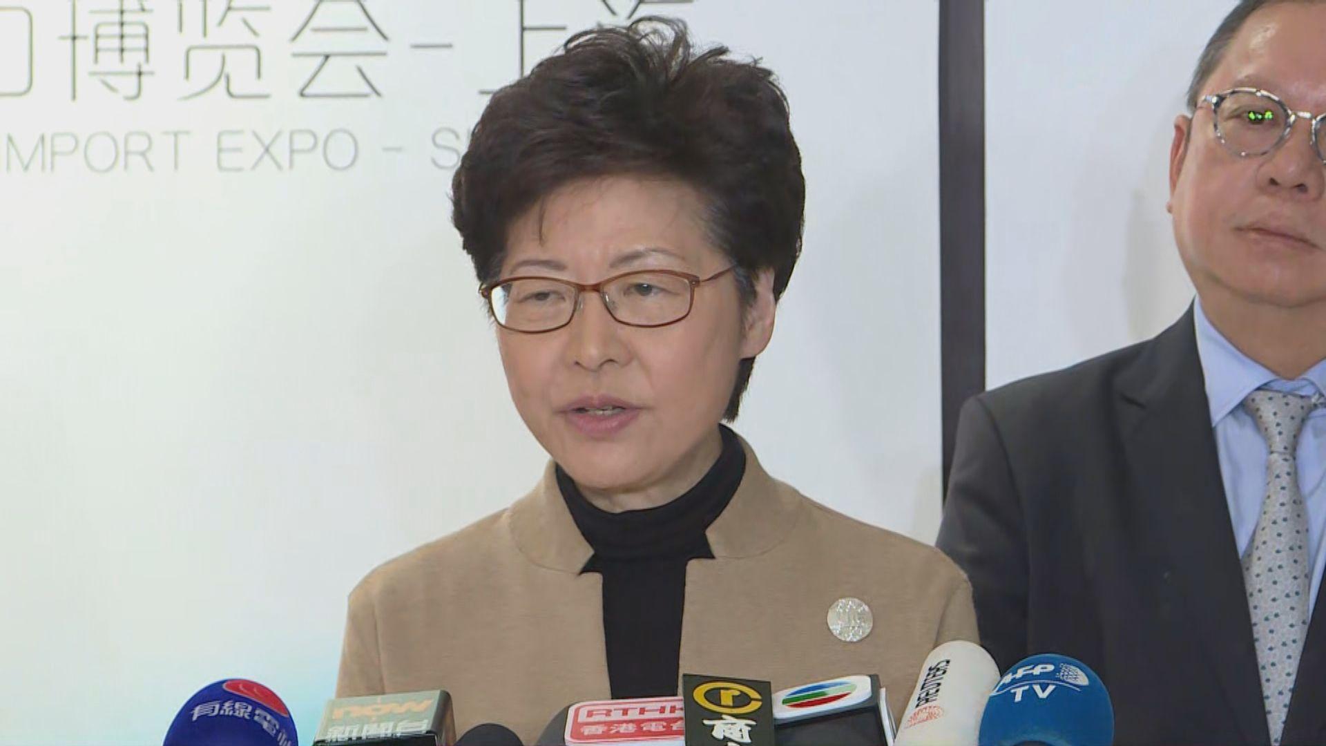 【最新】林鄭:特赦示威者違反法治不會考慮
