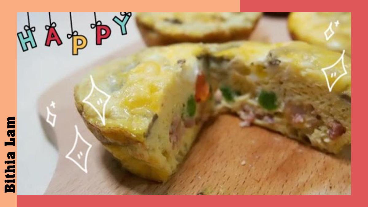 〈好食〉早餐的重要性!輕鬆整煙肉磨菇焗蛋批